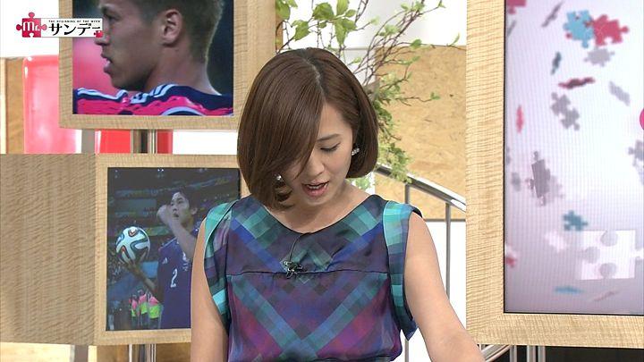 tsubakihara20140615_03.jpg
