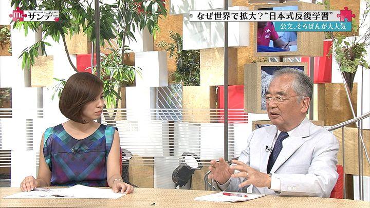 tsubakihara20140615_14.jpg