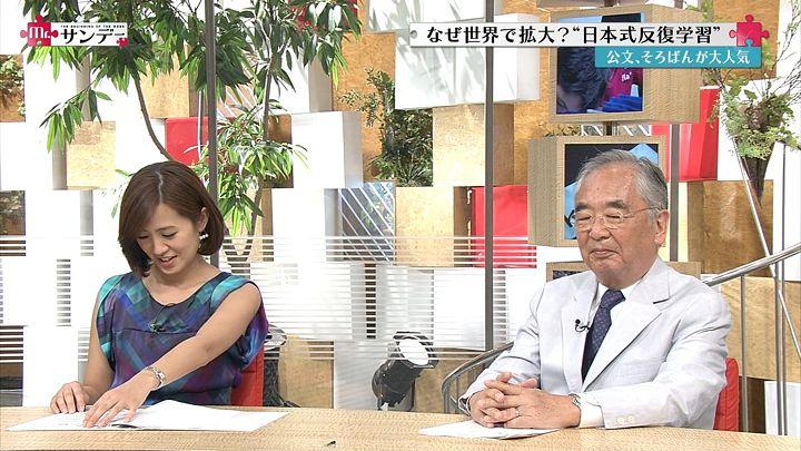 tsubakihara20140615_15.jpg