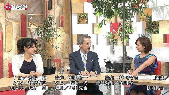 tsubakihara20140615_25.jpg