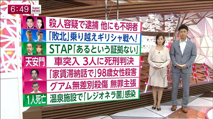 tsubakihara20140616_23.jpg
