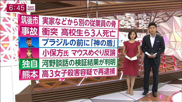 tsubakihara20140618_09.jpg