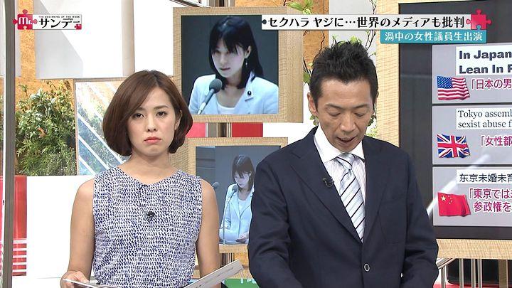 tsubakihara20140622_06.jpg