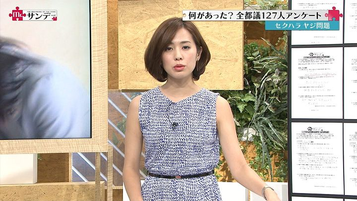 tsubakihara20140622_07.jpg