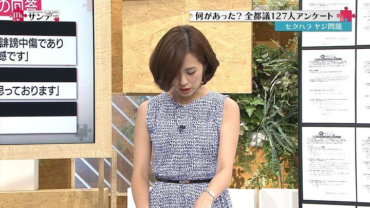 tsubakihara20140622_08.jpg