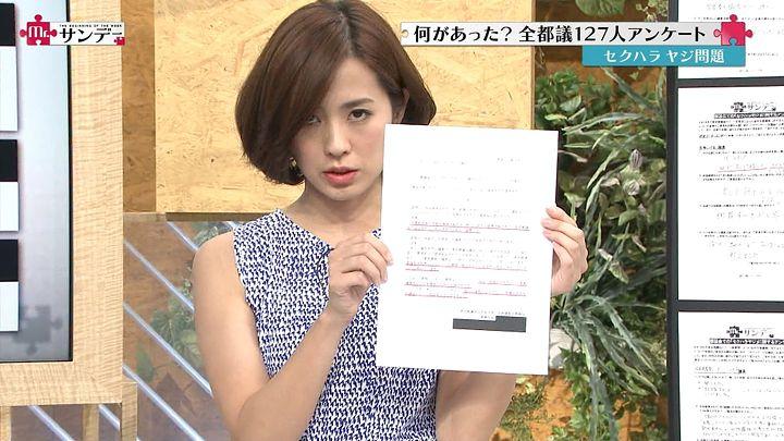 tsubakihara20140622_09.jpg
