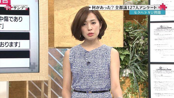 tsubakihara20140622_11.jpg