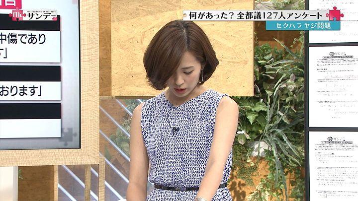 tsubakihara20140622_12.jpg