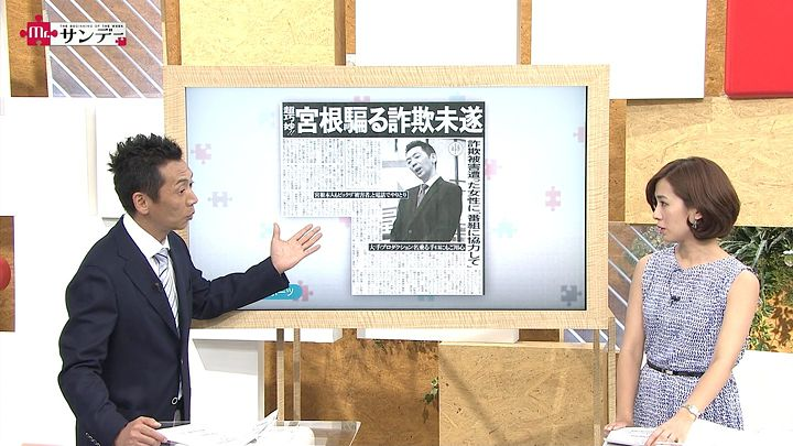 tsubakihara20140622_13.jpg
