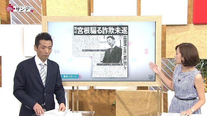 tsubakihara20140622_14.jpg