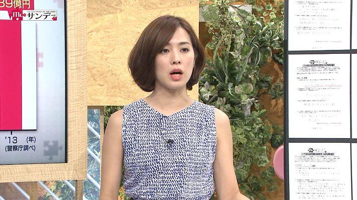 tsubakihara20140622_15.jpg