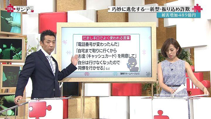 tsubakihara20140622_18.jpg
