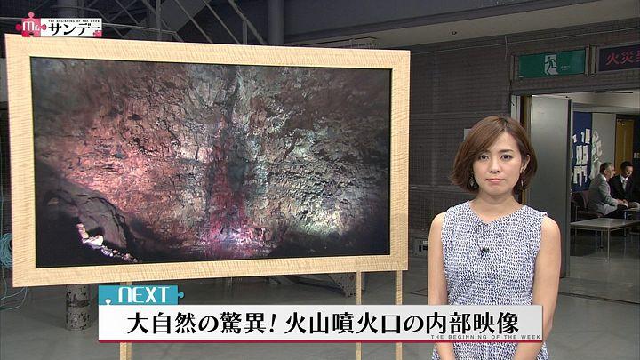 tsubakihara20140622_20.jpg