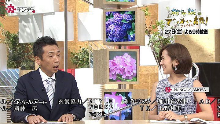 tsubakihara20140622_21.jpg