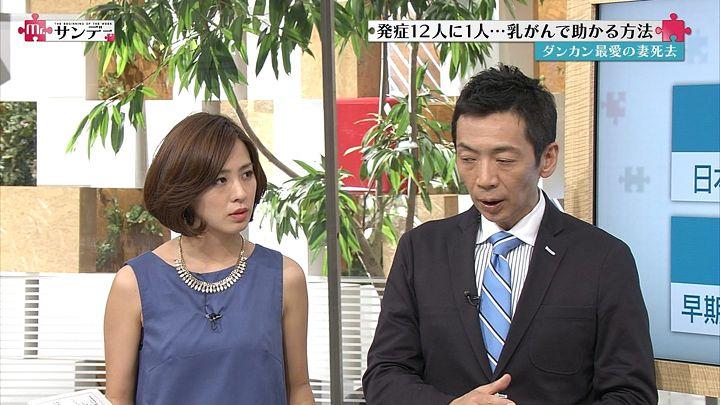 tsubakihara20140629_03.jpg