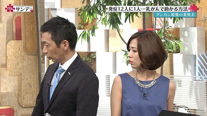 tsubakihara20140629_05.jpg