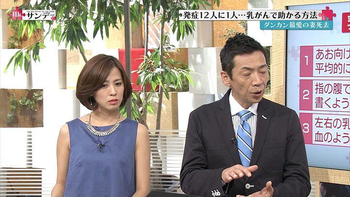 tsubakihara20140629_06.jpg