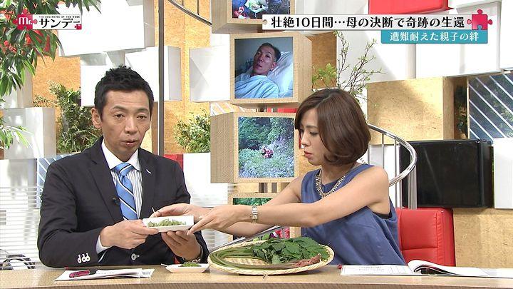 tsubakihara20140629_09.jpg