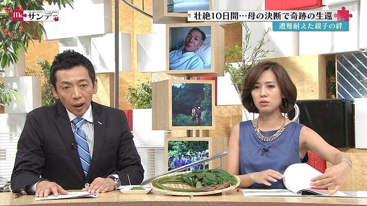 tsubakihara20140629_14.jpg