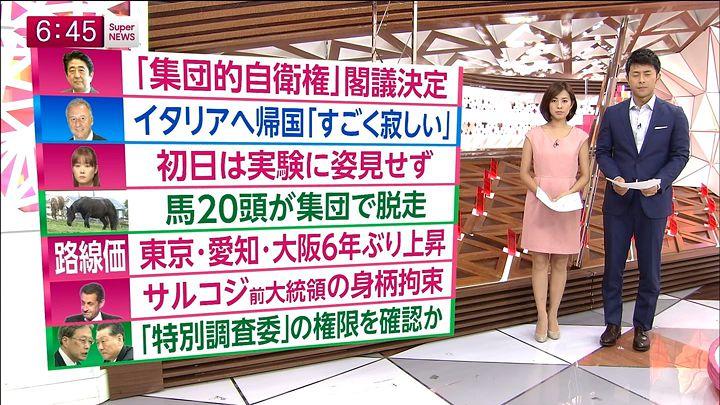 tsubakihara20140701_25.jpg