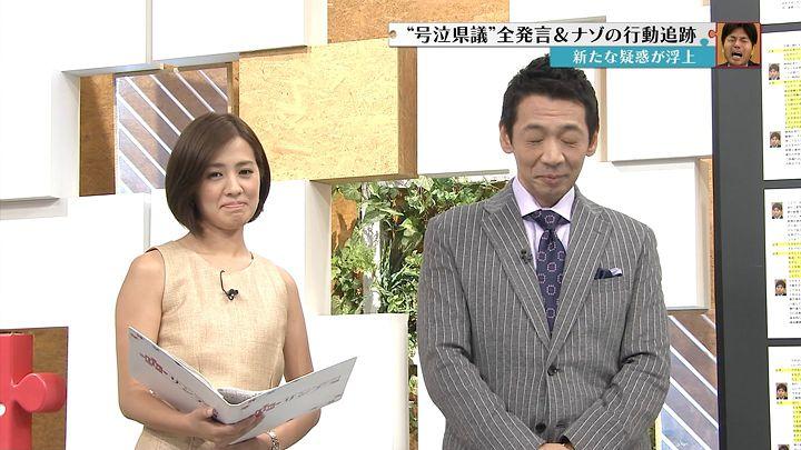 tsubakihara20140706_04.jpg