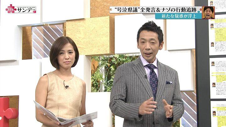 tsubakihara20140706_07.jpg