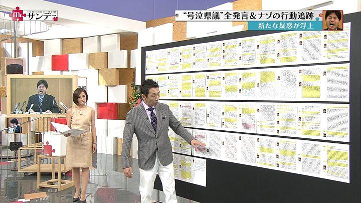 tsubakihara20140706_08.jpg