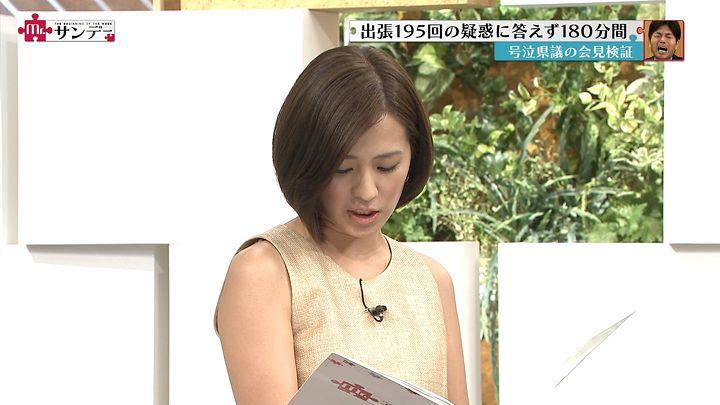tsubakihara20140706_09.jpg