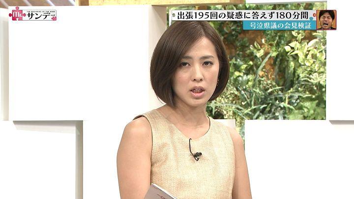 tsubakihara20140706_10.jpg