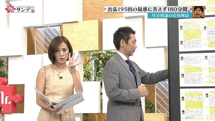 tsubakihara20140706_11.jpg