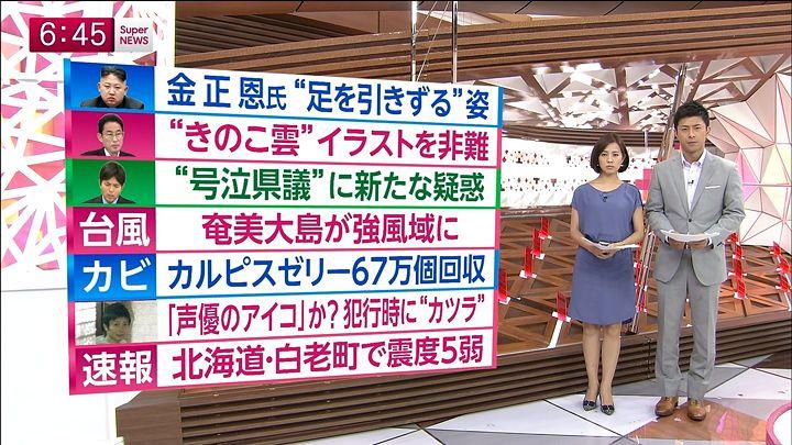 tsubakihara20140708_09.jpg