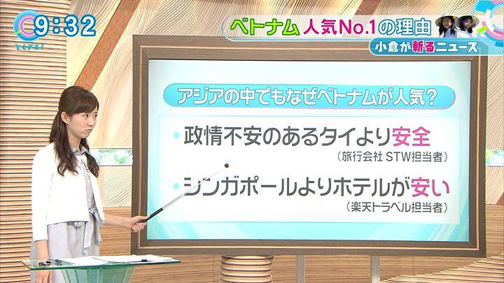 uchida20140410_07.jpg