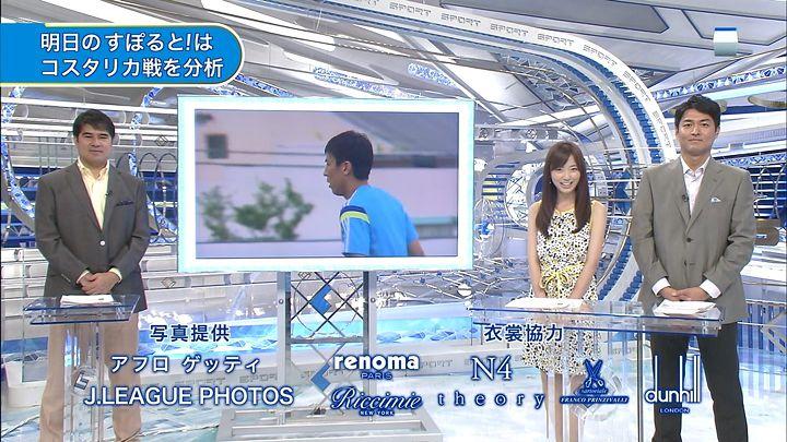 uchida20140602_13.jpg