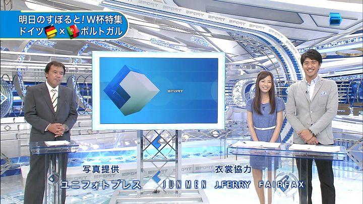 uchida20140616_12.jpg