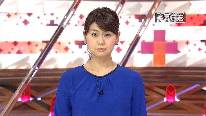 yamanaka20140211_01.jpg