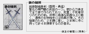 201404220147133da.jpg