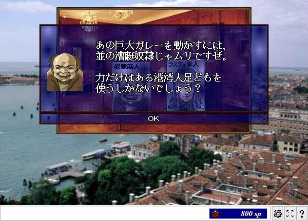 ScreenShot_20140225_032233400.jpg