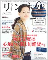 liniere201411_h.jpg