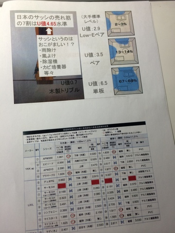 1-IMG_0996.jpg