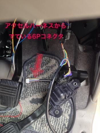 fc2blog_20140722223243b58.jpg
