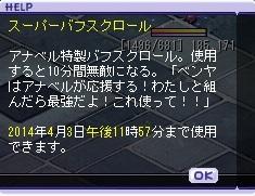 TWCI_2014_4_3_21_22_40.jpg