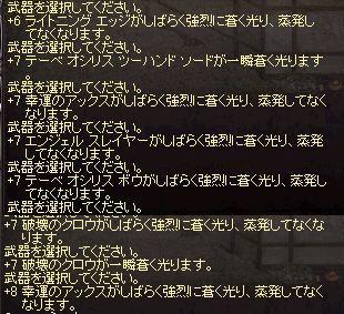 rine201403162.jpg