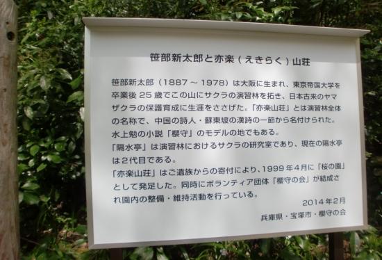 20140419_3.jpg