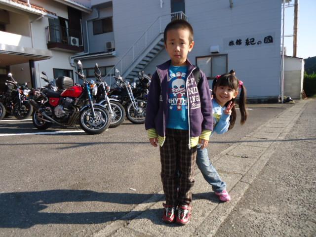 201411250536418de.jpg