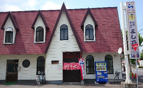 img2014-7-yoshino1.jpg