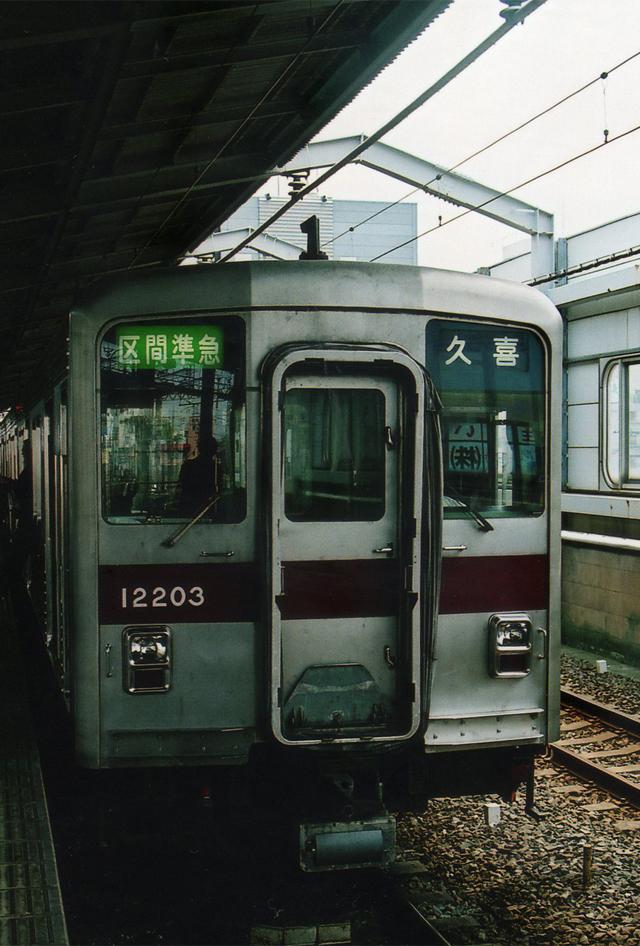 12203f.jpg
