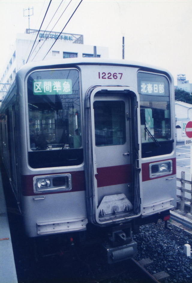 12267f.jpg