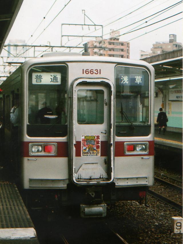16631f.jpg