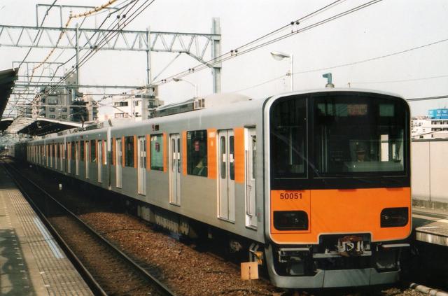 50051f.jpg
