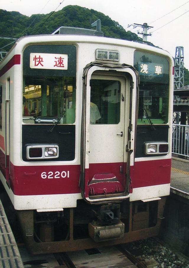 62201f.jpg